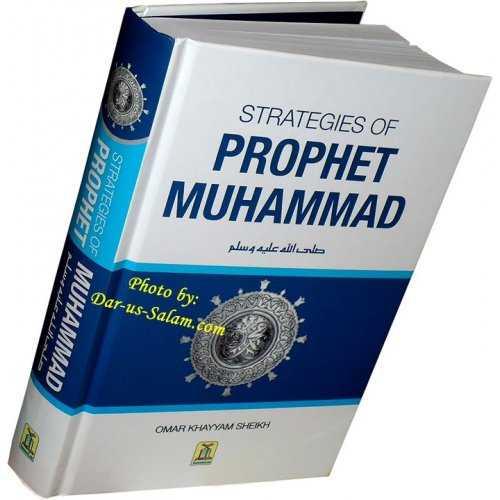 Strategies of Prophet Muhammad (S)