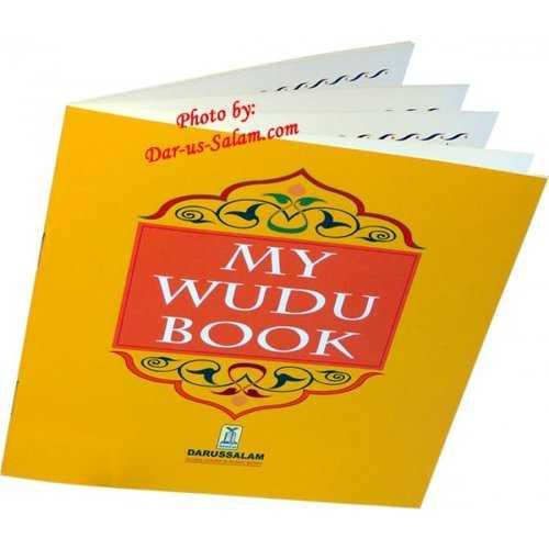 My Wudu Book