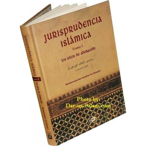 Spanish: Jurisprudencia Islamica (Tomo 1)