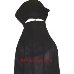 Niqab (3 Layer)