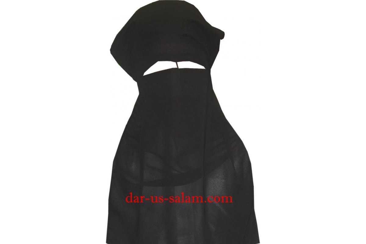 Black Niqab (3 Layer)