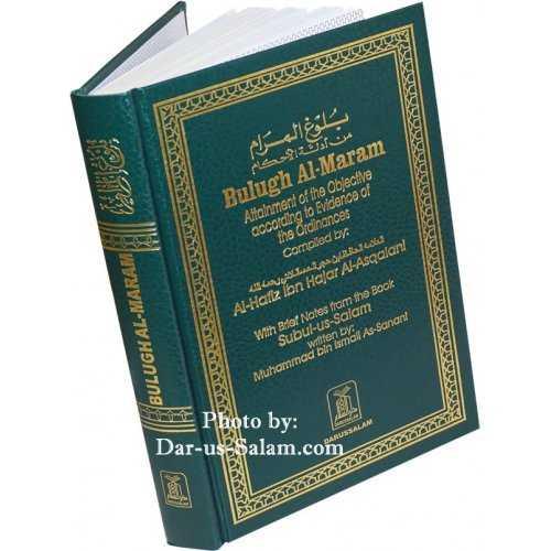 Bulugh Al-Maram