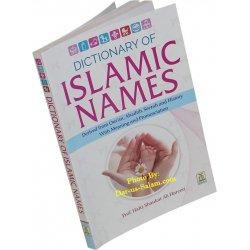 Dictionary of Islamic Names (PB)