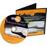 Accidental Reflections + Return and Pray (CD)
