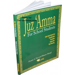 Juz 'Amma For School Students