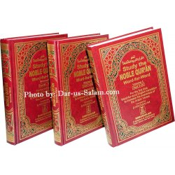 Noble Qur'an Word for Word (3 Vol. Set, Old Edition)