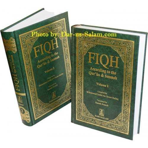 Fiqh According to the Qur'an & Sunnah
