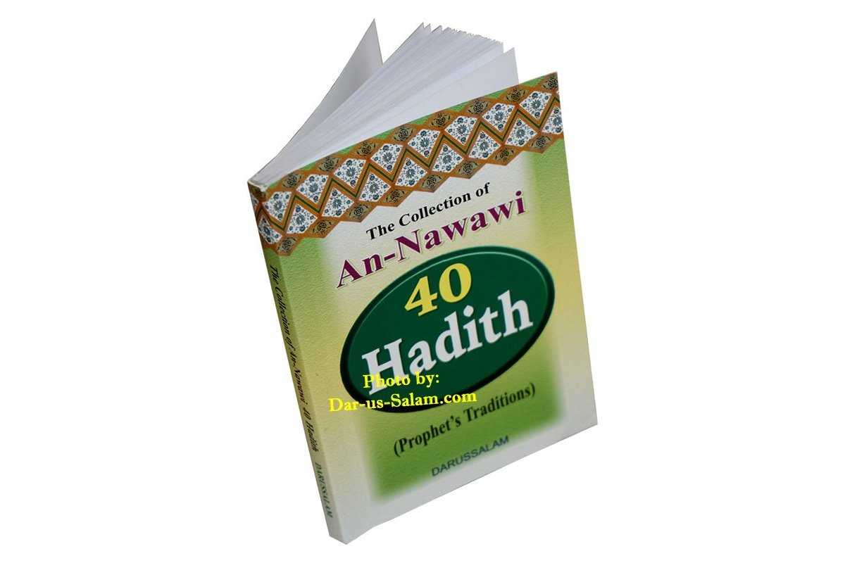 Forty Hadith of An-Nawawi (Pocketsize)