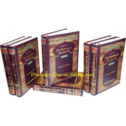 The Meaning of the Quran (Tafheem-ul-Qur'an English - 6 Vols)