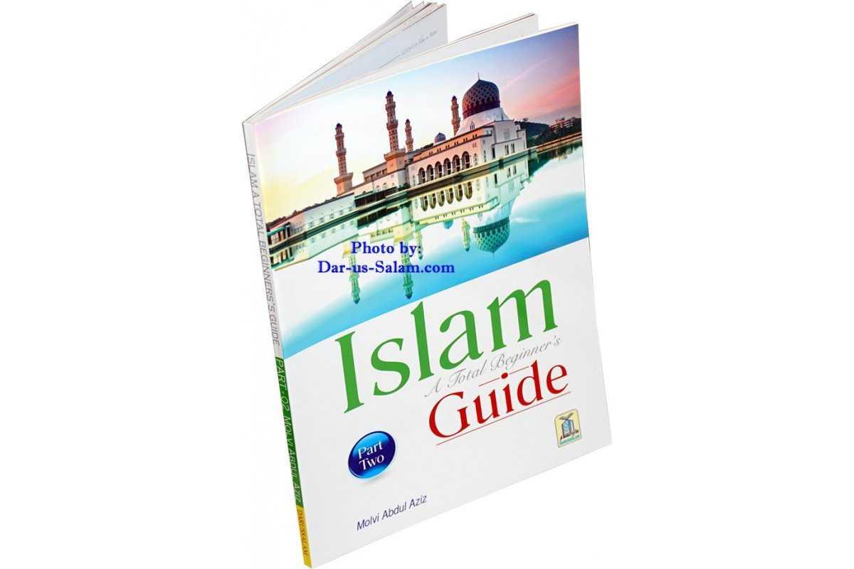 Islam: A Total Beginner's Guide