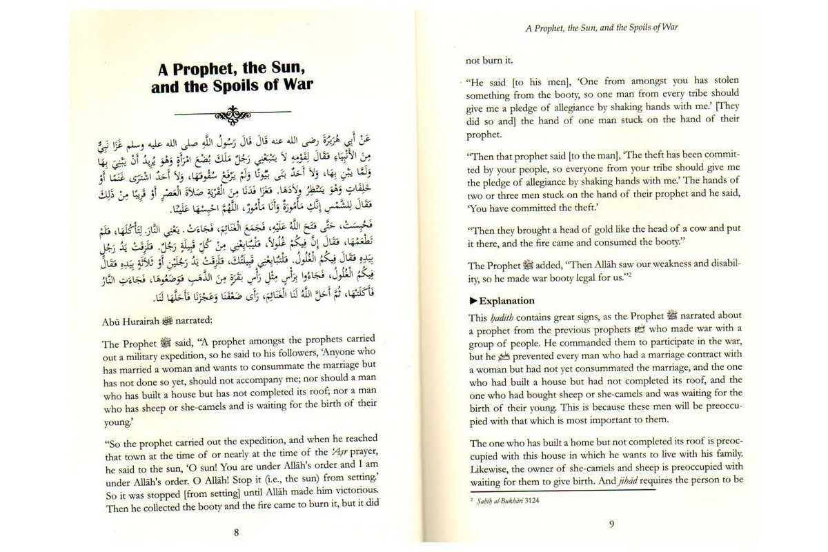 Beneficial Stories From Riyad-us-Saliheen
