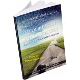The Guaranteed Path Towards Redemption & Rectification For The Incarcerated Muslim
