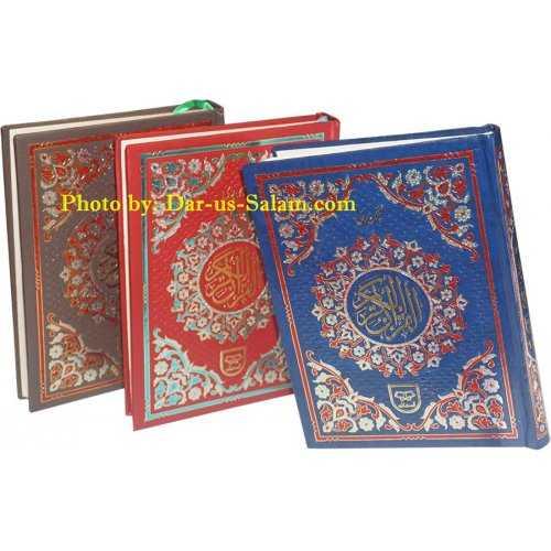 Tajweedi Qur'an by Qudratullah (15-Line) (135)