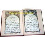 Tajweedi Qur'an by Qudratullah (15-Line)