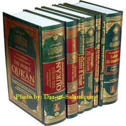 The Islamic Library (7 Books)