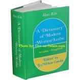 Hans Wehr - A Dictionary of Modern Written Arabic (Arabic-English)