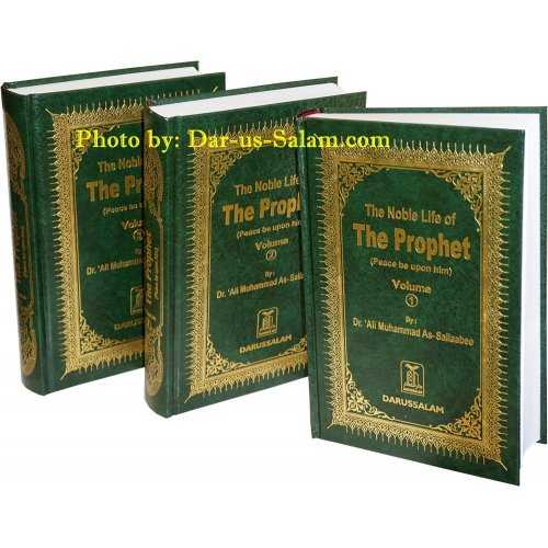 Noble Life of The Prophet (3 Vol. Set)