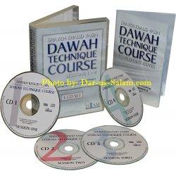 Dawah Technique Course (4 CD Set)