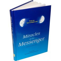 Miracles of the Messenger (S)