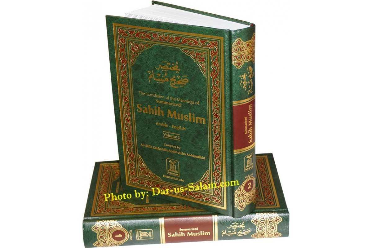 Summarized Sahih Muslim (2 Vol. Set)