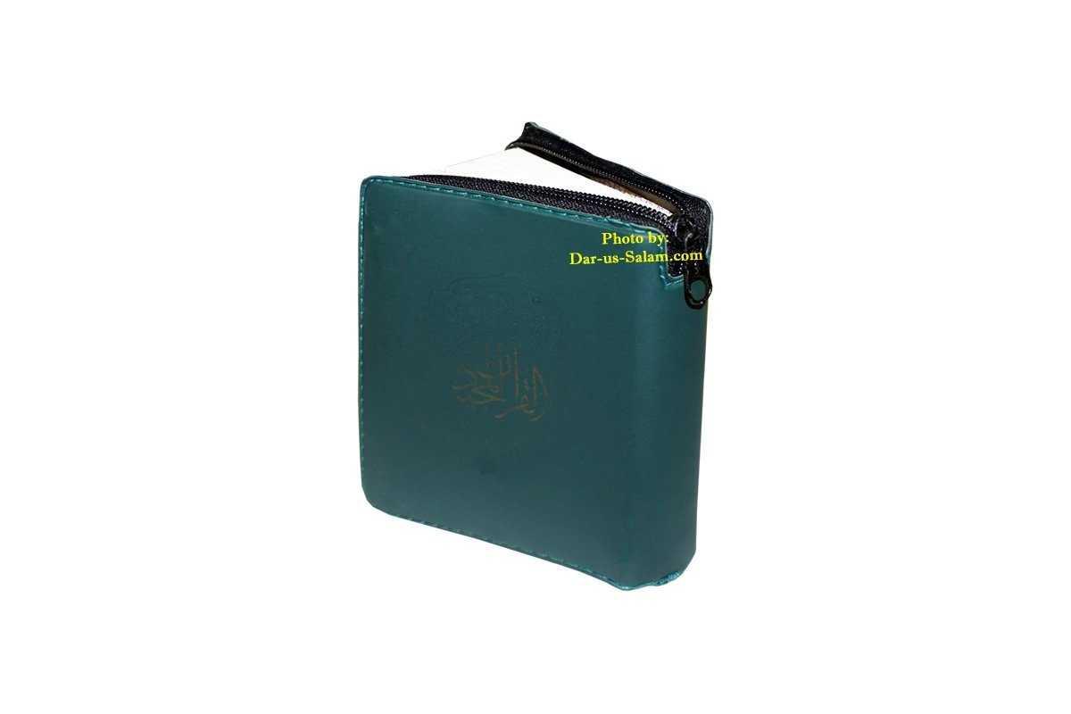 Quran 16-Line Pocketsize Zipper Case