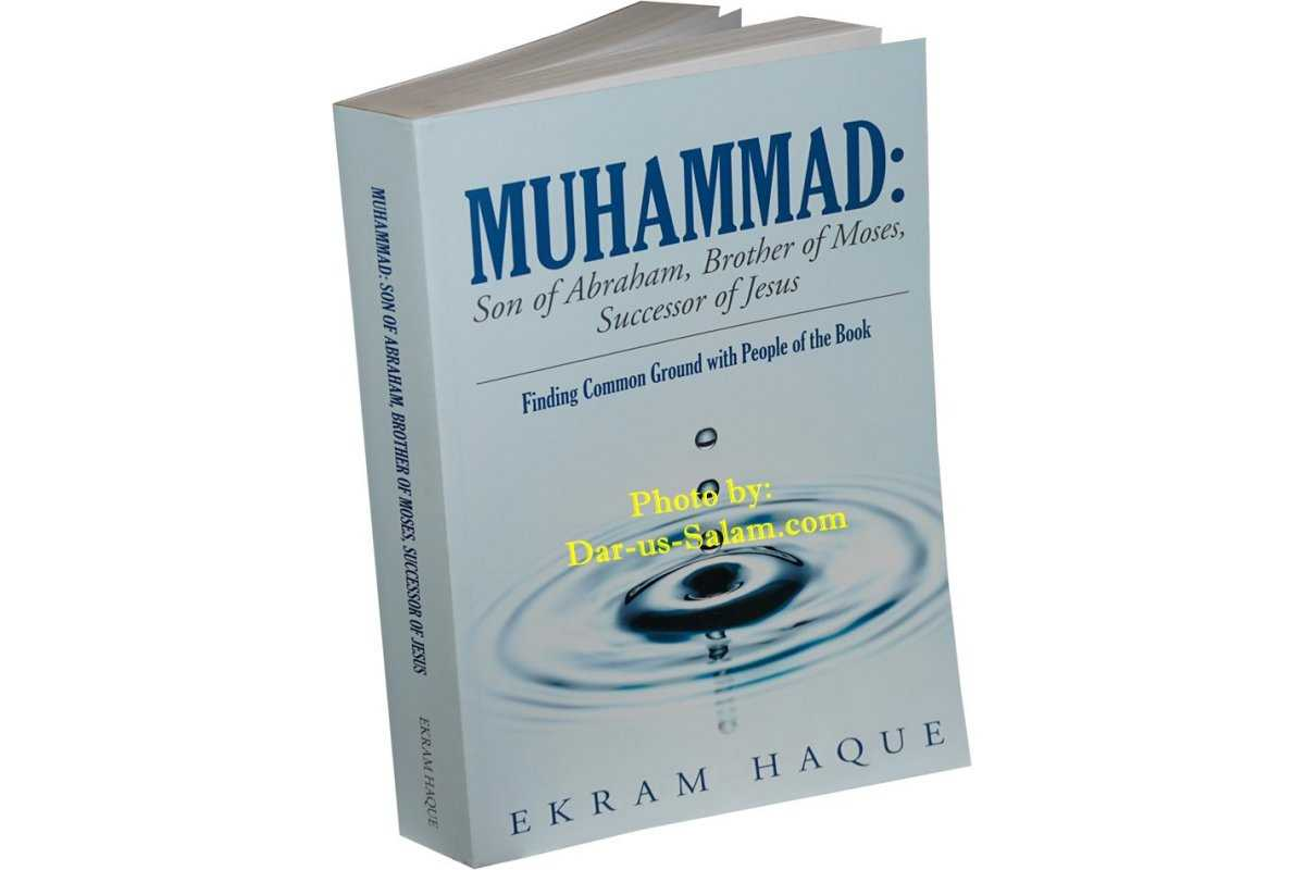 Muhammad: Son of Abraham, Brother of Moses, Successor of Jesus