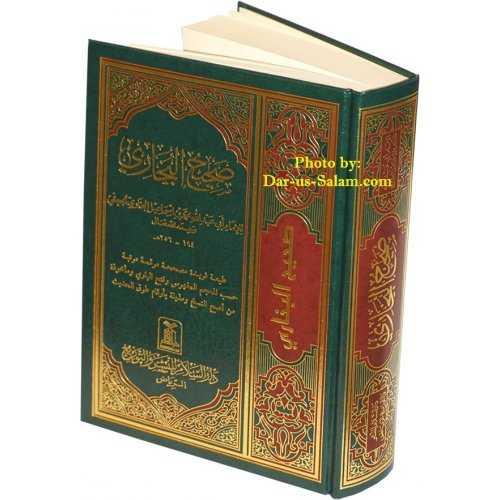 Arabic: Sahih Al-Bukhari (Large)