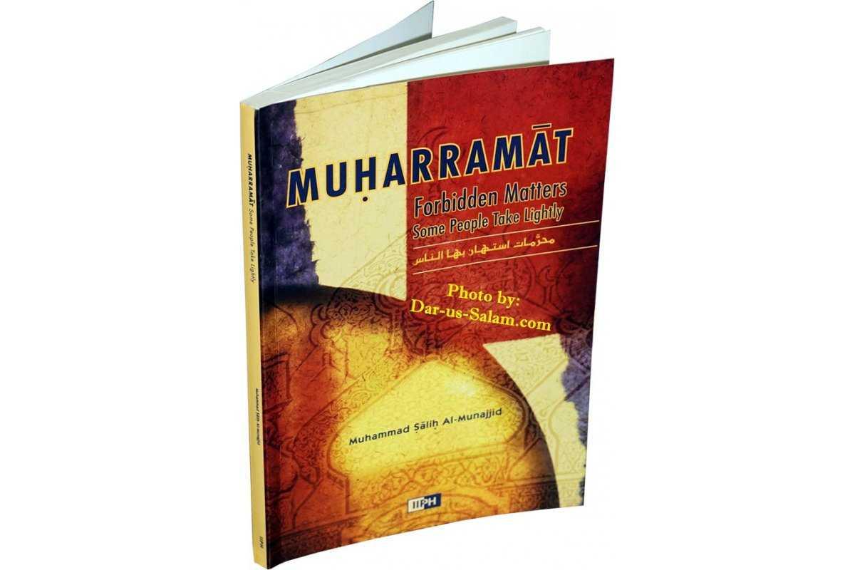 Muharramat: Forbidden Matters Some People Take Lightly