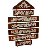 Handcrafted Calligraphy on 7 Wooden Sections