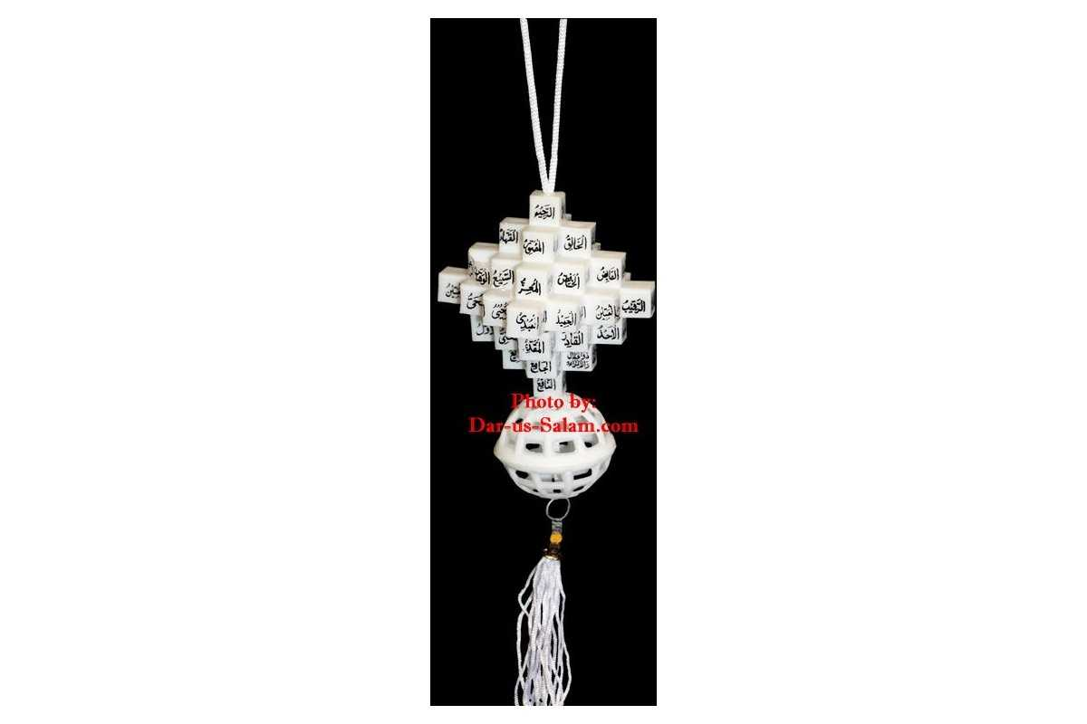 Hanging Decoration with 99 Names of Allah