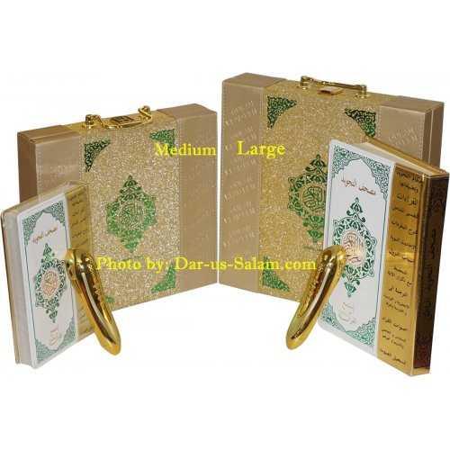 Digital Pen Reader with Mushaf Tajweed (Deluxe Golden Box)