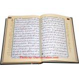 Tajweed Quran - Warsh Reading - Large HB