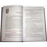 Explanation of Riyadus-Saliheen (4 Vol. Set)