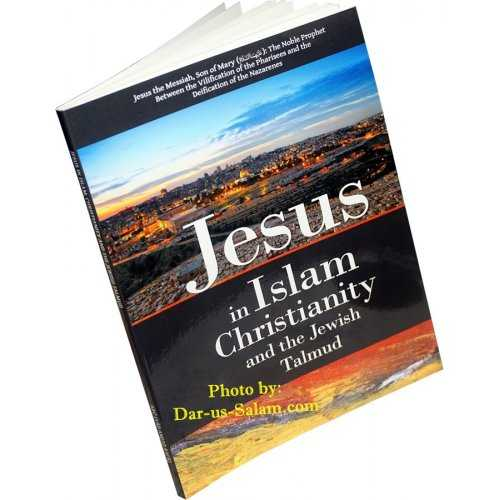 Jesus in Islam, Christianity and the Jewish Talmud