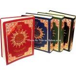 "Tajweed Quran - Flexi Cover 5x7"""
