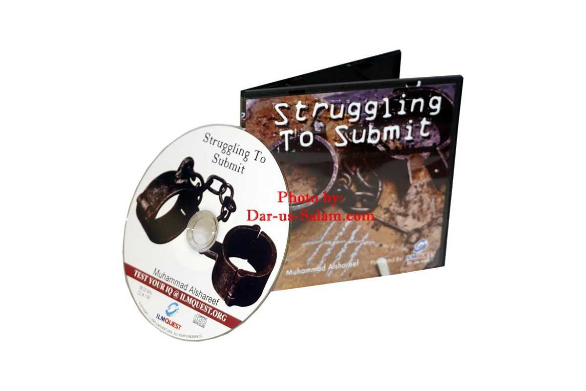 Struggling To Submit (CD)