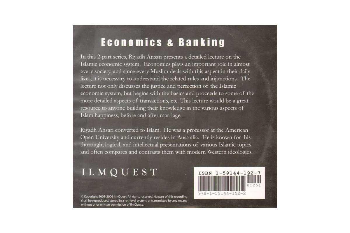 Economics & Banking in Islam (2 CDs)