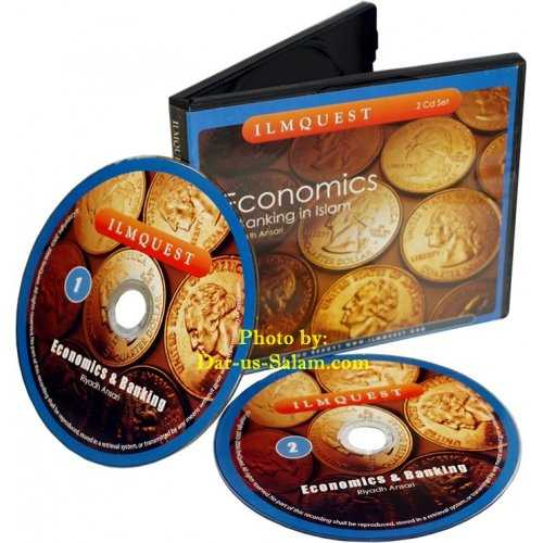 Economics & Banking in Islam (2 CDs)