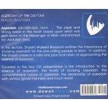 Aqeedah of the Dai'yah (2 CDs)