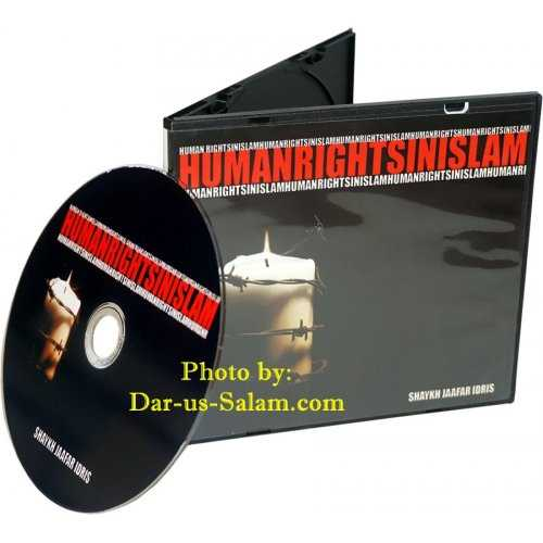 Human Rights in Islam (CD)