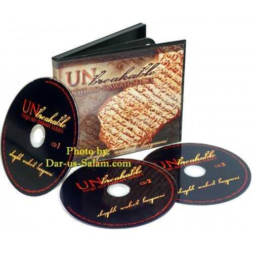Unbreakable - Fiqh Ad-Dawah Series (3 CDs)