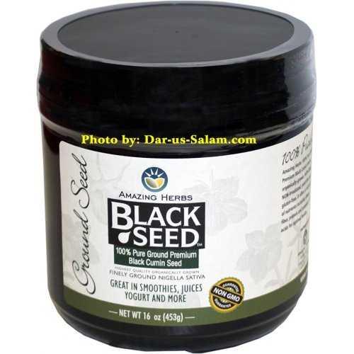 Black Seed Ground Herb (16oz)