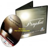 Importance of Obeying the Prophet (CD)