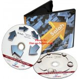 Salah: The Programming Towards Righteousness (2 CDs)
