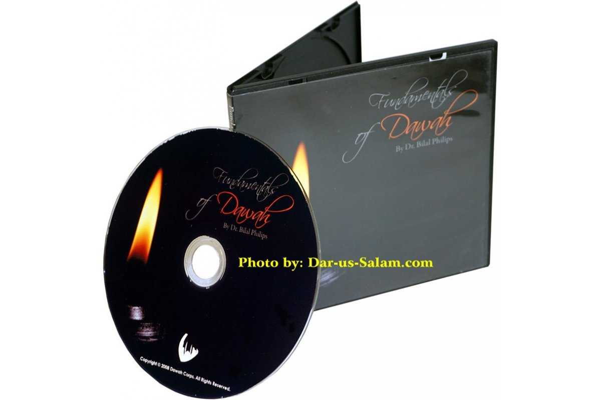 Fundamentals of Dawah (CD)