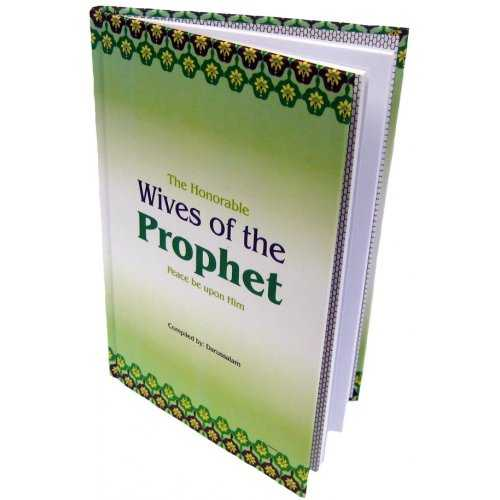Wives of the Prophet (S)