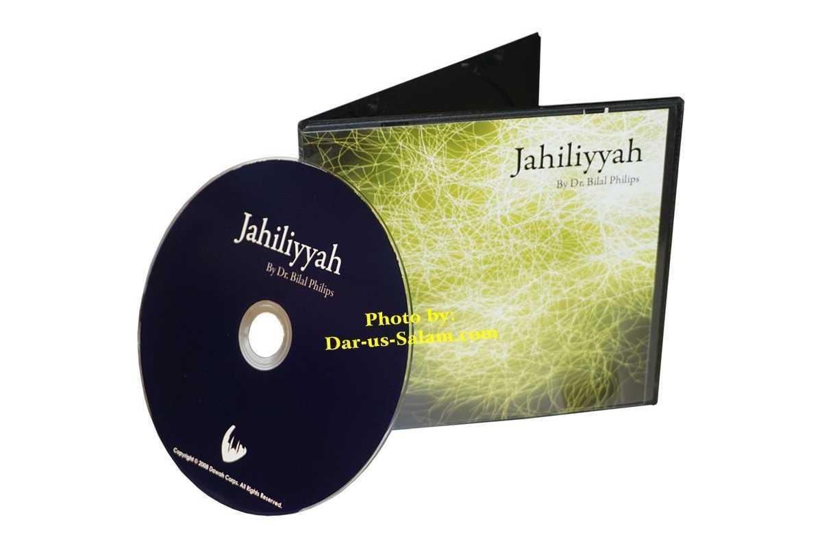 Jahiliyyah (CD)