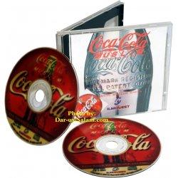 Coca-Cola Muslim (2 CDs)
