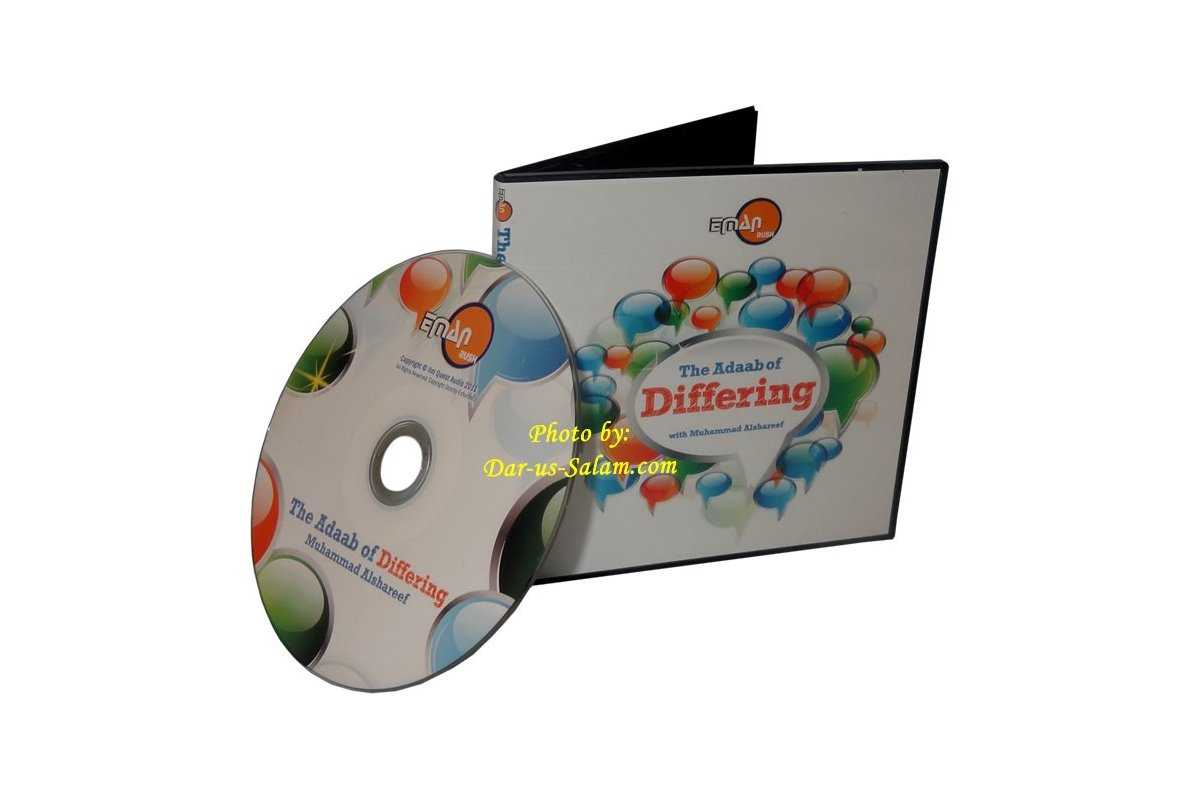 The Adaab of Differing (CD)