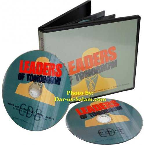 Leaders of Tomorrow (8 CDs)